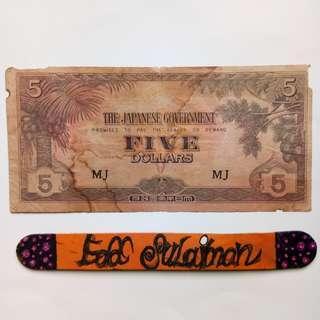 Malaya JIM 5 Dollars block MJ