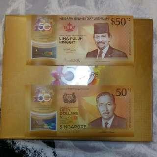 🚚 Singapore Brunei Commemorative Note