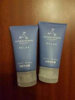 Aromatherapy body wash