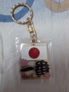 RM10: KEYCHAIN MADE IN JAPAN