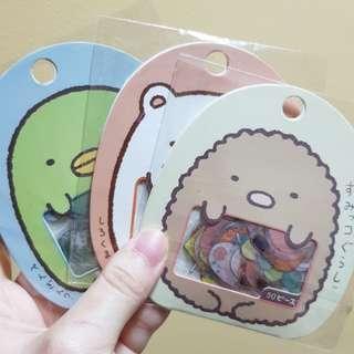 🚚 $2.50 for 50pcs Gudetama Stickers