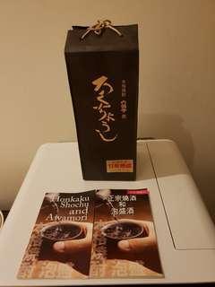 🚚 Black distilled Japanese shochu (20% alcohol) Aged 11 years!