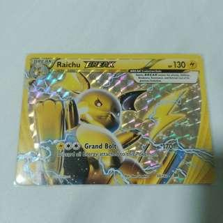 🚚 Pokemon TCG Raichu Break