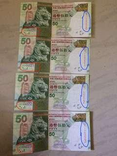 4 notes with line Wise serial number
