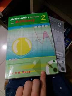 中二數學練習 Mathematics Exercise For Brilliancy