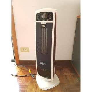Heller ceramic heater KEP-75 - FREE shipping!