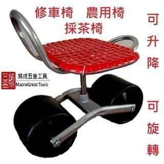 拔草椅割菜椅農用椅草莓椅修車椅工作椅多功能椅好移動可旋轉可調高低