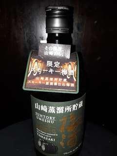 三得利 山崎蒸餾所貯蔵 焙煎樽仕込梅酒 限定版