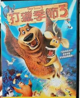 DVD 打獵季節3