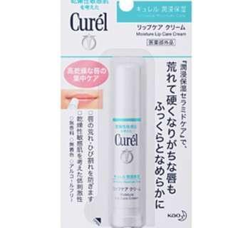 (包郵)Curél 潤浸保濕護唇膏(4.2g)
