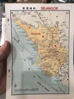 🚚 Vintage Selangor Map
