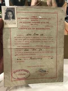 🚚 Vintage Singapore Citizen Certificate 1961