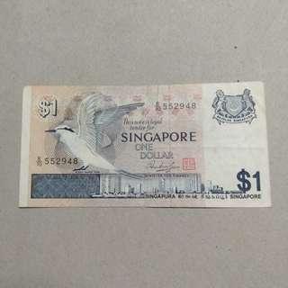 Singapore bird $1 dollar paper bank note
