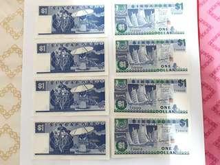 🚚 Singapore banknote