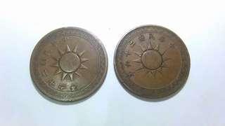 民國26年一分銅幣,收藏錢幣,錢幣,紀念幣,古錢幣,古錢,古幣,幣~民國26年一分銅幣(單枚價,錢幣保真)