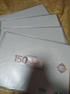HSBC 150週年紀念鈔 150元 單張x4 共4張