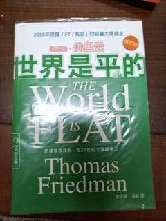 🚚 二手書籍-世界是平的