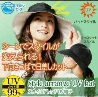 🚚 (全新,僅試戴)日本NEEDS UV CUT 後綁帶蝴蝶結抗UV折疊帽-黑