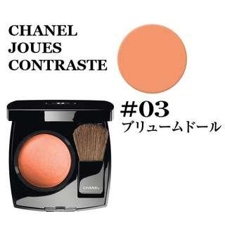 Chanel Powder Blush - No. 03 Brume Dor, 4g/0.14oz