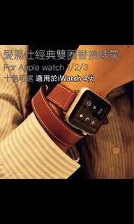 🚚 Apple S4 經典雙圈錶帶 黑色
