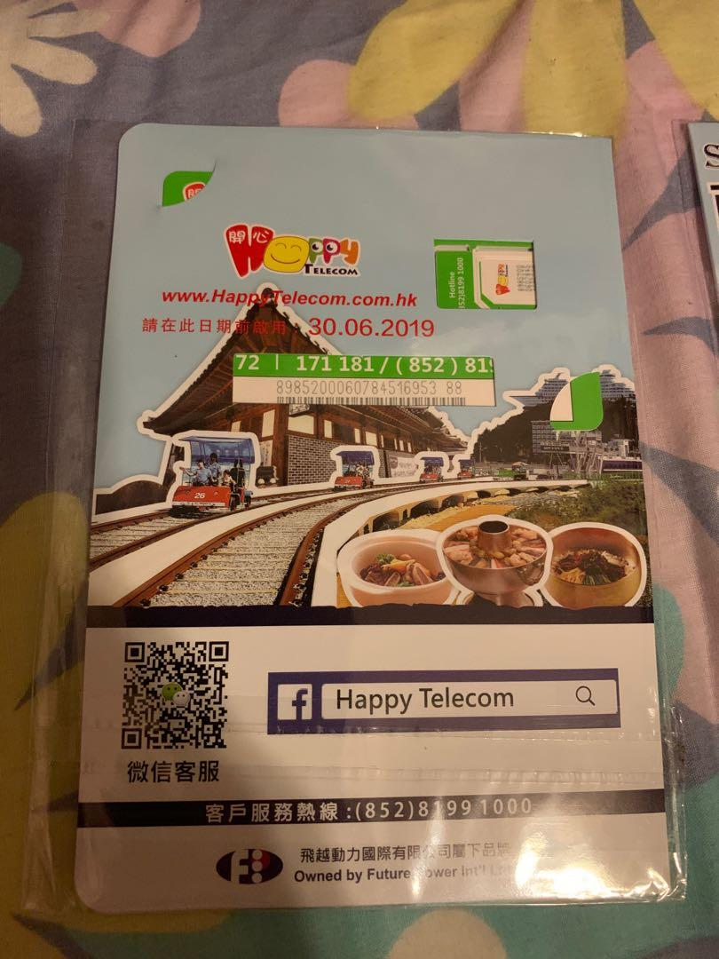 南韓五日4G無限數據卡