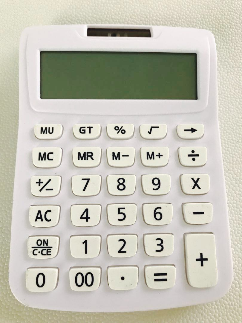 BN Calculator white / free postage