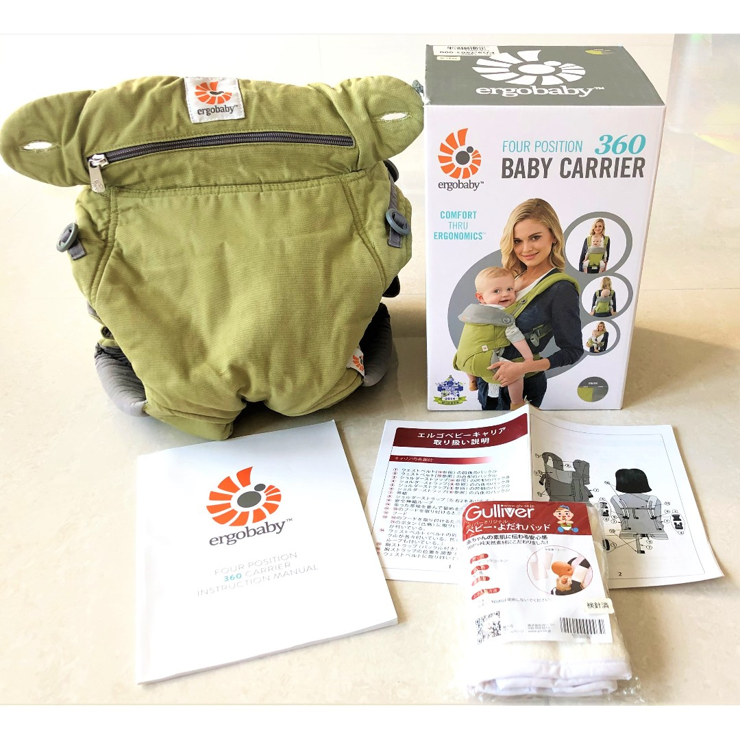 5b650bd90fb Ergobaby Four Position 360 Baby Carrier in Green