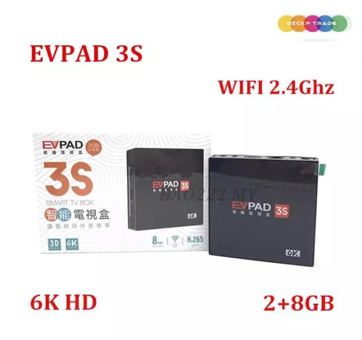 NEW EVPAD 3S, Home Appliances, TVs & Entertainment Systems