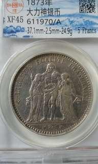 永信XF45 1873年大力神老銀币
