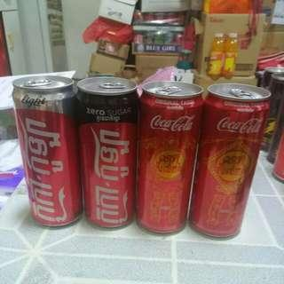 Coca Cola 可口可樂 - 柬埔寨 330ml 新年罐共4罐