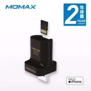 Momax ONELINK Backup Adaptor 備份轉插 (CL2D)