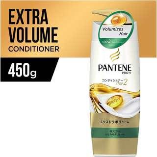 Pantene Japan Series Pro-V Extra Volume Conditioner 450ml #MFEB20