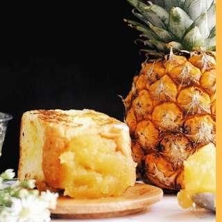 Selai pineapple homemade 225 gram