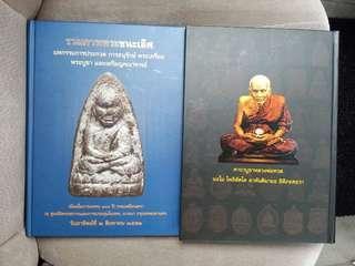 Lp Thuad Book