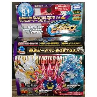 全新 2013年 Takara Tomy 限定福箱 激戰 B-daman 彈珠人 CB-81 Random Starter (Vol.2) 1盒