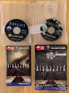 GameCube Resident Evil 0, 1, 2, 3, & 4 (Bundle)