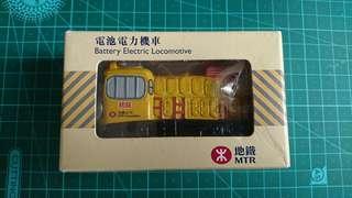 地鐵年代 MTR Q版工程車 電池電力機車