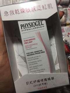 Physiogel calming relief anti-redness serum 5ml