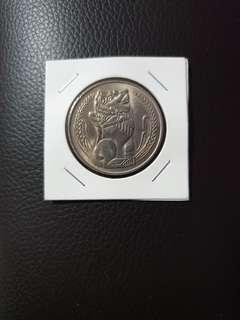 🚚 Old Singapore $1 coin