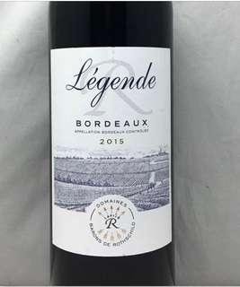 Legende Bordeaux 2015 red wine 紅酒