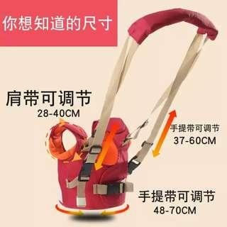 Baby walking after pull dual purpose four season universal shatter resistance Anti-children baby sfe of walk lost breathable