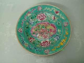 🚚 Turquoise Plate Hand Draw 8in
