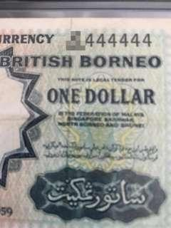 ( For Sharing only) 1st March 1959 Malaya and British Borneo $1