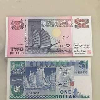 Ship $2 & $1 Identical No; 321633 ( Unc / Used )
