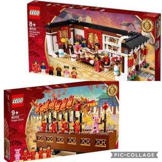 🚚 Last2 set LEGO 80101 +80102 Chinese New Year dinner and dragon dance