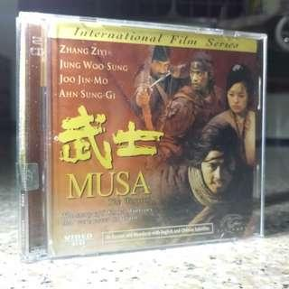 ⭐FREE VCD movie 武士 MUSA the warrior 2001 - FOC Blessing