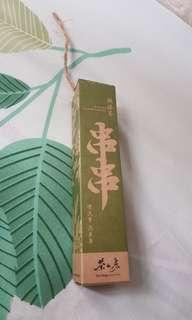 純綠茶洗手串