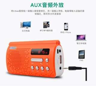 Mini speaker radio with torch light and alarm