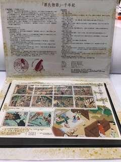 源氏物語一千年紀