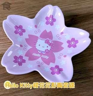 7-11 Sanrio Hello Kitty 限量版櫻花🌸陶瓷碟 情人節大平賣